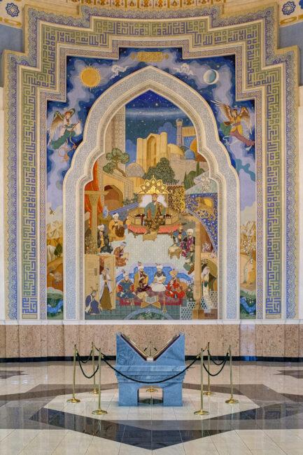 Replica of Uthman's Quran in Amir Timur Museum