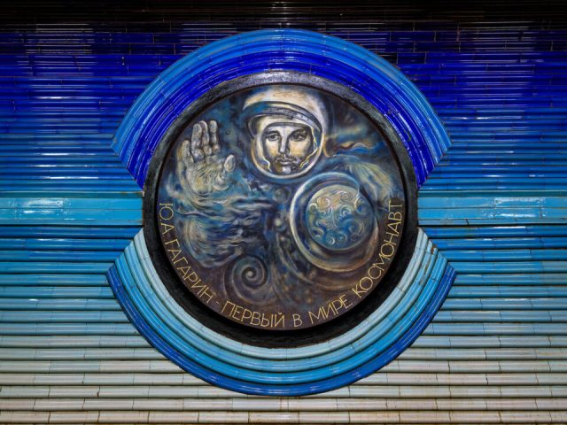 Portrait of Yuriy Gagarin in Tashkent Metro