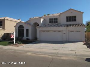 1211 E DESERT BROOM Way, Phoenix, AZ 85048