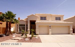 1207 E GRANITE VIEW Drive, Phoenix, AZ 85048