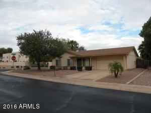 944 W GEMINI Drive, Tempe, AZ 85283