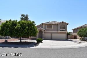 6438 N 77TH Drive, Glendale, AZ 85303