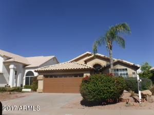 1348 E CINDY Street, Chandler, AZ 85225