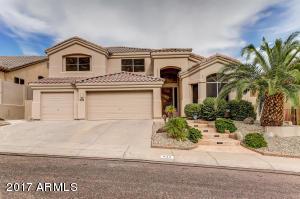432 E BROOKWOOD Court, Phoenix, AZ 85048