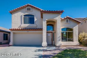 5245 N 125TH Avenue, Litchfield Park, AZ 85340