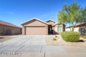 2378 E ANTIGUA Drive, Casa Grande, AZ 85194