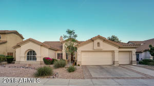 1325 E DESERT BROOM Way, Phoenix, AZ 85048