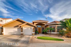 1499 W Commerce Avenue, Gilbert, AZ 85233