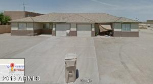 8370 W SERENA Drive, Arizona City, AZ 85123