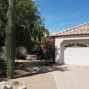 2573 E DESERT WILLOW Drive, Phoenix, AZ 85048