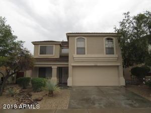 12455 W EL NIDO Lane, Litchfield Park, AZ 85340