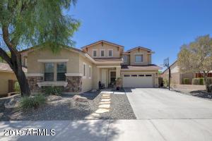 29456 N 125TH Lane, Peoria, AZ 85383