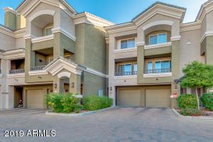 4465 E Paradise Village Parkway S, 1167, Phoenix, AZ 85032