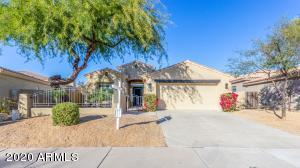 8264 E BEARDSLEY Road, Scottsdale, AZ 85255