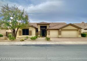 6417 E CLAIRE Drive, Scottsdale, AZ 85254