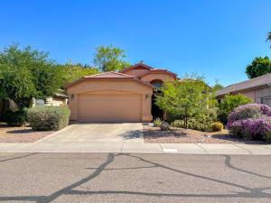 4350 E GATEWOOD Road, Phoenix, AZ 85050