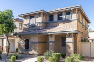 5833 E Hoover Avenue, Mesa, AZ 85206