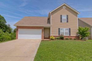 2853 Mossy Oaks Lane, Knoxville, TN 37921
