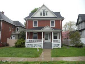 711 CAMPBELL STREET, Williamsport, PA 17701