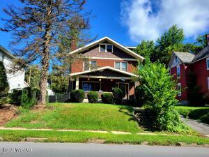 1254 HIGH STREET, Williamsport, PA 17701