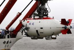 """The """"Jiaolong"""" craft descended to a depth of 6,000 metres in the Mariana Trench in the western Pacific Ocean"""