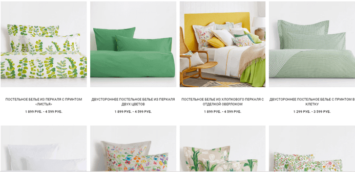 When The Third Phase Of The Sale Is At Dawn Promotions And Promotional Codes Of Zara Home How To Use Discount Promotional Codes