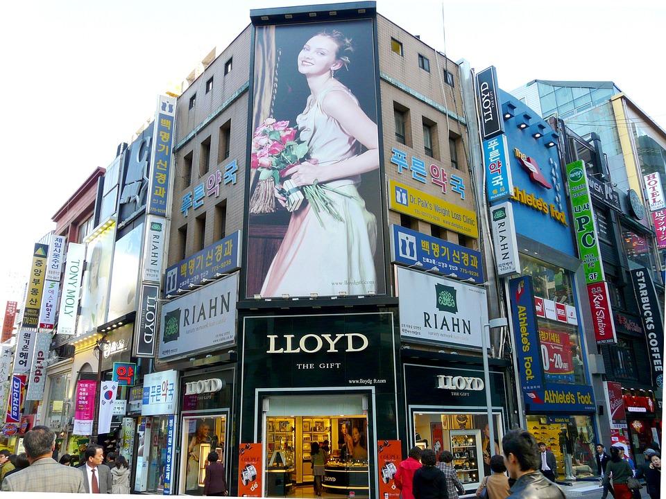 照らされた広告, 通り, ファッション ストリート, アドバタイズ, ファッション, ショッピング, 明洞