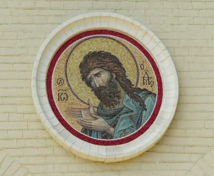 ジョンザバプティスト, モザイク, 教会, キリスト教, ヨナ修道院, 聖三位一体のIoninsky修道院