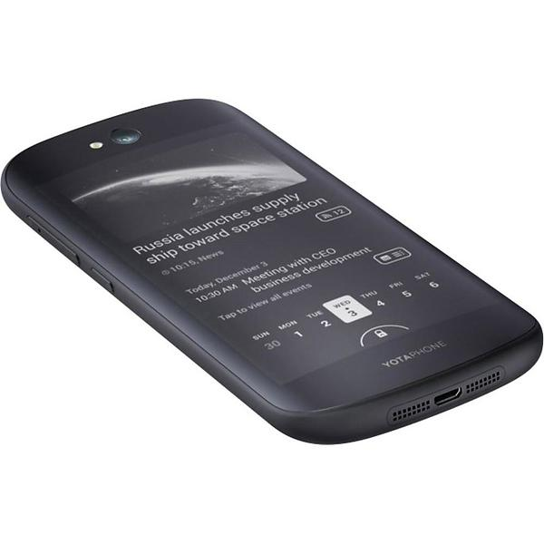 Images of Yota Devices YotaPhone 2 price comparison - Find ...