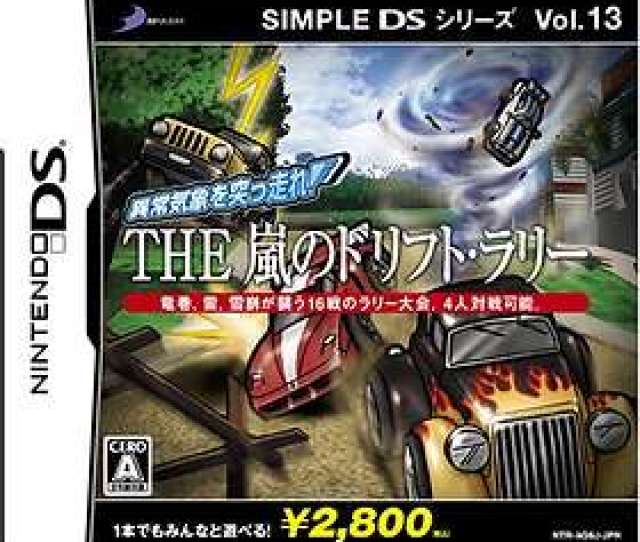 Ijoukishou Wo Tsuppashire The Arashi No Drift Rally Jpn Ds