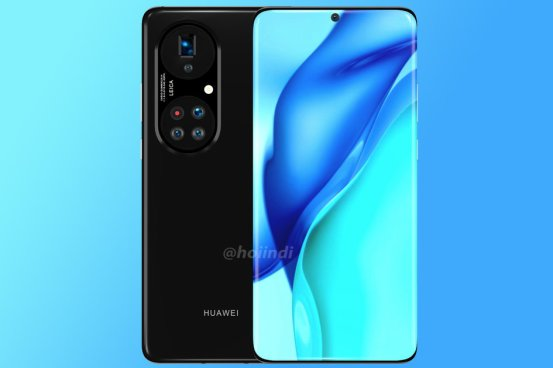 The leak of the Huawei P50 Pro Plus shows the penta rear camera