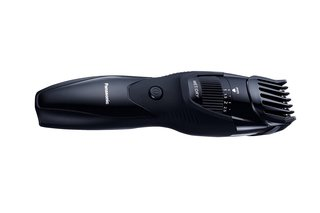 Best beard trimmer for 2020 Keep your beard styled and kempt image 2