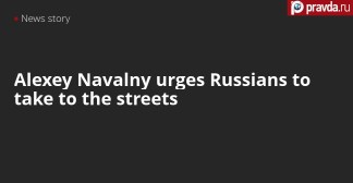 Navalny arrested, urges Russians to take to the streets