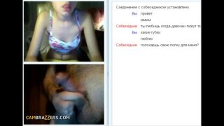 Horny girl on sex chat Preview Image