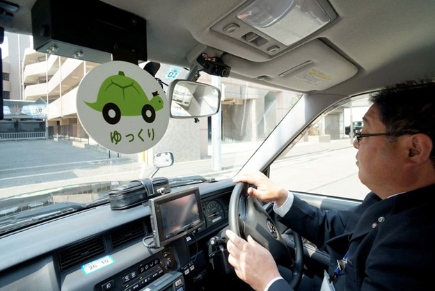 Slow Taxi Service Deliberately Takes Its Time