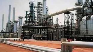 Image result for Waltersmith begins construction of 5,000bpd refinery