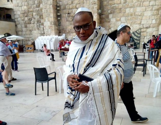 Image result for Kanu's escape: Court asked to order prosecution of Fani-Kayode, Abaribe, others