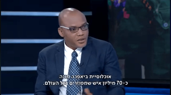 Image result for It is Israel's responsibility to ensure Biafra stands –Kanu