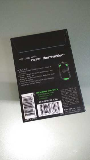 DeathAdder mouse feet replacement