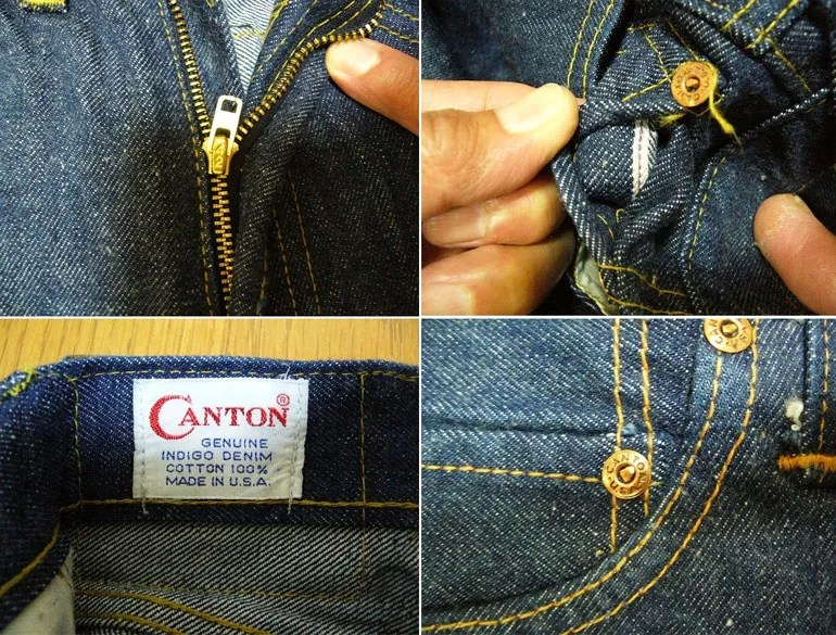 japansfirstjeans_canton6