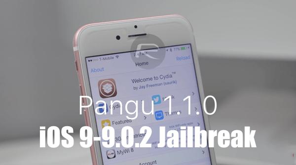 بانغو 1.1.0 الرئيسية