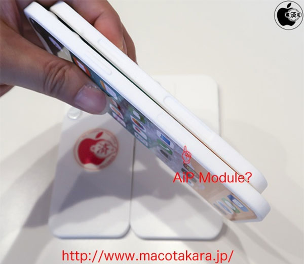 iphone 12 5g aip