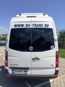 VW Crafter LUX