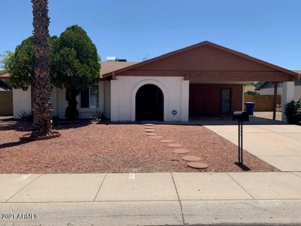 1125 W Ellis Drive, Tempe, AZ 85282