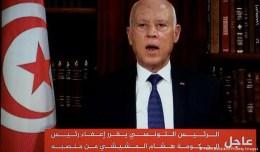 Tunisia Prime Minister sacked