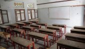Closure of educational institutions extended until Sep 11