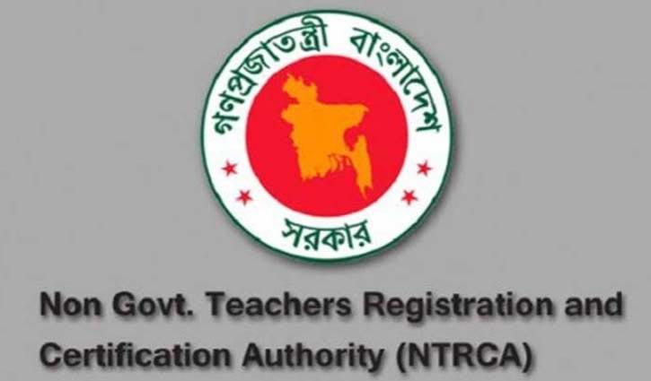 NTRCA's fourth public circular this year