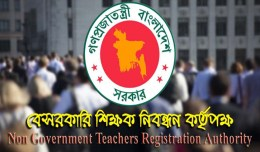 Recruitment of 54000 teachers: NTRCA publishes results