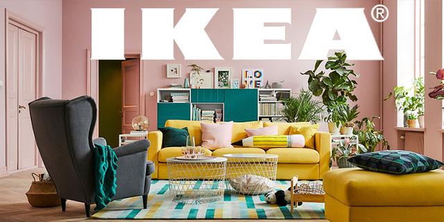 Perché Ikea Cambia Tutto E Non Dovresti Più Acquistare I