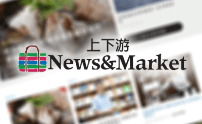 newsmarket-archive-logo